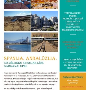 Испания. Андалузия. От Скалы влюбленных до Красной реки